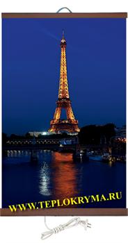 Гибкий настенный обогреватель Париж 400Вт  (2й сорт) - фото 4171