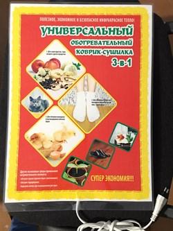 Универсальный обогреватель-сушилка 3-в-1 - фото 4299