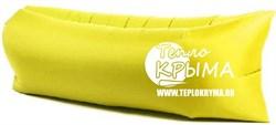 Надувной диван-гамак Тепло Крыма, желтый - фото 4536