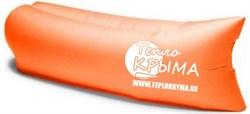 Надувной диван-гамак Тепло Крыма, оранжевый - фото 4548