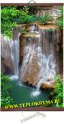 Гибкий настенный обогреватель Водопад Джур Джур 400Вт (2й сорт)