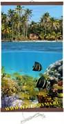 Гибкий настенный обогреватель Рыбки 400Вт  (2й сорт)