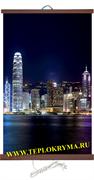 Гибкий настенный обогреватель Гонконг 400Вт  (2й сорт)