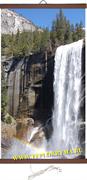 Гибкий настенный обогреватель Водопад 250 Вт  (2й сорт)