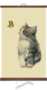 Гибкий настенный обогреватель Котёнок 400 Ватт (2й сорт)