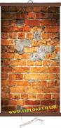 Гибкий обогреватель на стену Стена 400Вт (2й сорт)
