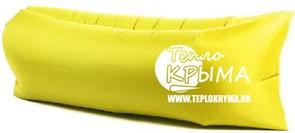 Надувной диван-гамак Тепло Крыма, желтый