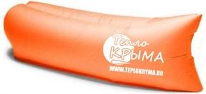 Надувной диван-гамак Тепло Крыма, оранжевый