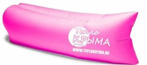 Надувной диван-гамак Тепло Крыма, розовый
