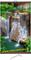 Гибкий настенный обогреватель Водопад Джур Джур 250 Вт  (2й сорт) - фото 4176