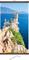 Гибкий обогреватель на стену Ласточкино гнездо 400Вт (2й сорт) - фото 4468